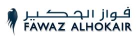 fawaz-alhokair-recruitment-sri lanka